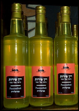 Passion fruit wine in Israel