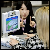 immigration_Japan_Narita_fingerprint_2_fingers